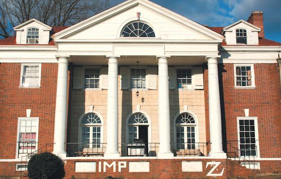 UVA's Phi Kappa Psi house, where the alleged rape occurred.
